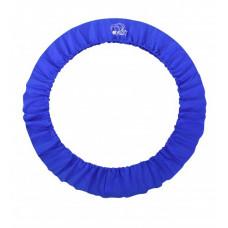 Чехол для гимнастического обруча, синий